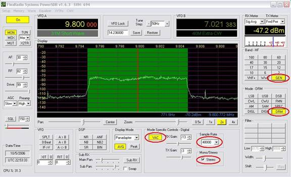 Configuring the PowerSDR for optimum DRM and Digital Voice